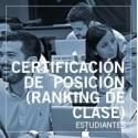 Certificación de posición (ranking de clase)